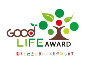 2016goodlifeaward